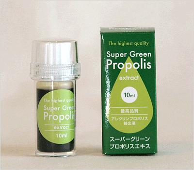 スーパーグリーン・プロポリスエキス