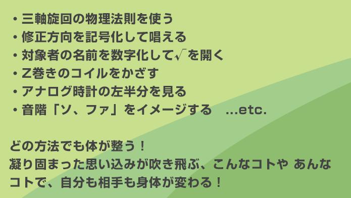 05013_image3