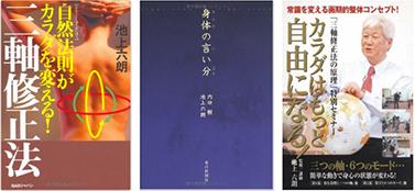 06004_books