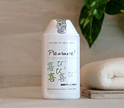 プレジャー・キューブド・高濃度ガチュリン美容液